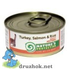 Natures Protection Neutered Turkey, Salmon&Rice 100 г
