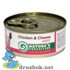 Natures Protection Chicken&Cheese 100 г