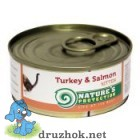 Natures Protection Kitten Turkey&Salmon 100 г