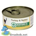 Natures Protection Kitten Turkey&Rabbit 100 г