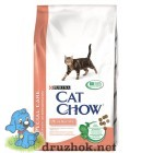 Cat Chow Special Care Sensitive - 1.5кг