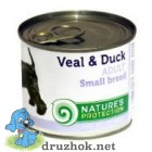 Natures Protection Adult small breed Veal & Duck 200 г
