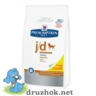 Hills (Хиллс) Prescription Diet Canine J/d диета для собак, страдающих от болей в суставах 2кг