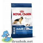 Royal Canin (Роял Канин) Maxi Adult 5+ корм для пожилых собак крупных пород 15кг