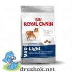 Royal Canin (Роял Канин) Maxi Light корм для собак крупных пород, склонных к полноте 3кг