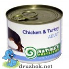 Natures Protection Adult Chicken&Turkey 400 г