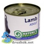Natures Protection Adult Lamb 800 г