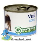 Natures Protection Adult Veal 800 г