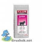 Royal Canin (Роял Канин) Club Professional Junior. Корм для щенков 20кг