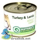 Natures Protection Adult Light Turkey&Lamb 200 г