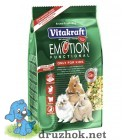 Vitakraft (витакрафт) Emotion Functional Only for Kids для молодых кроликов 600г