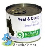 Natures Protection Adult small breed Veal & Duck 400 г