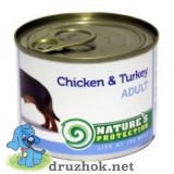 Natures Protection Adult Chicken&Turkey 200 г