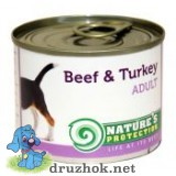 Natures Protection Adult Beef&Turkey 200 г